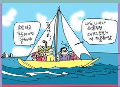 조태호 웹툰작가가 궁인창 생활문화아카데미 대표를 그리다...