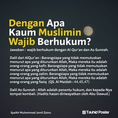 Islamic Qoutes, Islamic Messages, Muslim Quotes, Foto Instagram, Instagram Posts, Learn Islam, Islamic World, Self Reminder, Allah