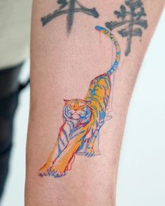 Tiger tattoo designs - combination of power, wisdom and fear of death - . - Tiger Tattoo Designs – combination of power, wisdom and fear of death – tattoos – - Mini Tattoos, Body Art Tattoos, Small Tattoos, Sleeve Tattoos, Tiger Tattoo Small, Wrist Tattoos, Pretty Tattoos, Beautiful Tattoos, Cool Tattoos