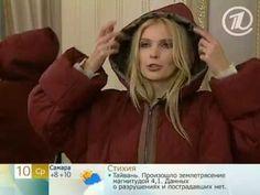 053 - Ольга Никишичева. Куртка на зиму