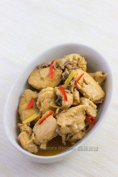 椒絲腐乳蒸雞 【惹味下飯餸】 Steamed Chicken with Fermented Bean Curd from 簡易食譜
