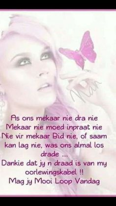 Good Morning Good Night, Morning Wish, Good Morning Inspirational Quotes, Good Morning Quotes, Lekker Dag, Evening Greetings, Afrikaanse Quotes, Goeie More, Creative Lettering
