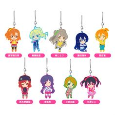 **The members of μ's are back as rubber straps this time in their training outfits!**  From the anime series *Love Live!* comes a set of rubber straps featuring the μ's members wearing their training outfits, all based on cute Nendoroid illustrations! The line-up includes all nine μ's members - Honoka Kosaka, Eli Ayase, Kotori Minami, Umi Sonoda, Rin Hoshizora, Maki Nishikino, Nozomi Tojo, Hanay...