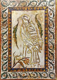 Fig 6: BISMALAH IN THE SHAPE OF A FALCON; Turkey; dated 1310 H/1892-93 CE. The popular invocation to God, the Merciful, is written here in the shape of a falcon which plays a special role as a soul bird in Islamic mysticism. Special blessing power is attributed to the Bismalah everywhere in the Muslim world.
