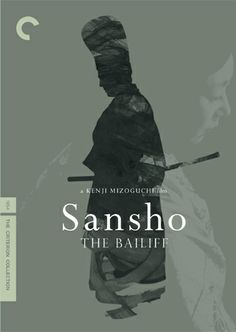 Sansho the Bailiff / HU DVD 5910 / http://catalog.wrlc.org/cgi-bin/Pwebrecon.cgi?BBID=7659530