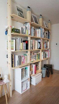 部屋が見違えるほどオシャレに!? 書店員が教える、本棚レイアウトのテクニック5つ - T-SITE LIFESTYLE[T-SITE]