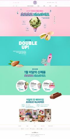 Flyer Design, Web Design, Graphic Design, Food Promotion, Baskin Robbins, Yogurt, Banner, Layout, Events