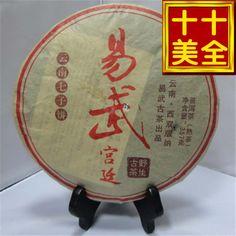 $29.99 (Buy here: https://alitems.com/g/1e8d114494ebda23ff8b16525dc3e8/?i=5&ulp=https%3A%2F%2Fwww.aliexpress.com%2Fitem%2FWu-yi-royal-wild-kocha-cooked-cake-357-tea-cooked-PU-er-tea%2F1810009578.html ) Promotion! puerh, 357g puer tea, Chinese tea,Ripe, Pu-erh,Shu Pu'er, Free shipping yiwu for just $29.99