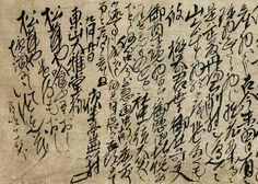 Yosa Buson Letter to Ikeno Taiga