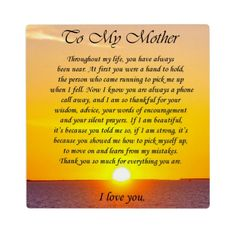 "Lovely ""To My Mother"" Thank You Poem Plaque"