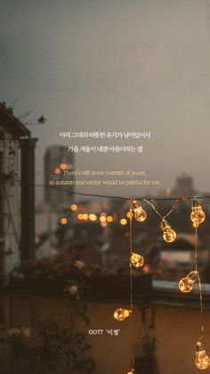 - The Star kpop lyric wallpaper Korea Wallpaper, K Wallpaper, Phone Wallpaper Quotes, K Quotes, Drama Quotes, Lyric Quotes, Samsung Wallpapers, Korea Quotes, Pop Lyrics