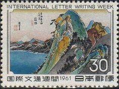 Japanese stamp More about #stamps: http://sammler.com/stamps/ Mehr über #Briefmarken: http://sammler.com/bm