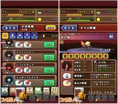 "Fantasy RPG ""Knights and Dragons"" has landed iOS-555.jpg"