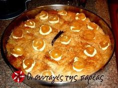 Σαρούν Κελύν #sintagespareas Greek Sweets, Greek Desserts, Greek Recipes, Cookbook Recipes, Dessert Recipes, Cooking Recipes, Greek Cooking, Sweets Cake, Cake Pops