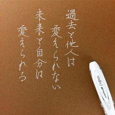 カタダマチコ MachikoKatadaさんはInstagramを利用しています:「リクエストコメントより。 《三菱uni-ball Signo Angelic Color ホワイト》 . .…」