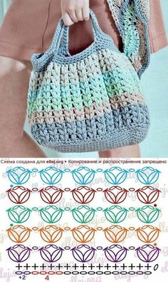Crochet Diagram, Crochet Shawl, Crochet Stitches, Knit Crochet, Crochet Patterns, Knitting Patterns, Crochet Handbags, Crochet Purses, Crochet Gifts