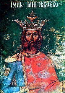 Mircea the Elder (1355-1418) Son of Radu I and Doamna Calinichia. Husband to Doamma Mara and Doamna Anca. Fresco in the Church of Curtea de Arges. House of Basarab