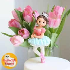 ❥Ballet Soirée. ballerina topper from Mimicafe Union
