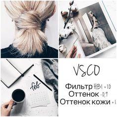"""..Красивые и приятные глазу картинки - одна из важных составляющих в продвижении визажиста...""""Я не умею фотографировать"""" - не оправдание!..Нужно учиться, пробовать, экспериментировать..Мы должны красиво показать свою работу, так как несем крас... Foto Editing, Photo Editing Vsco, Foto Instagram, Instagram Tips, Best Filters For Instagram, Photography Software, Instagram Promotion, Photo Processing, Vsco Presets"""