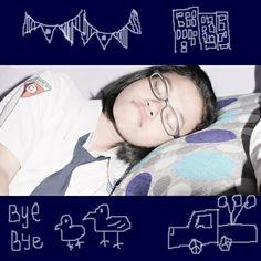 sleeptight