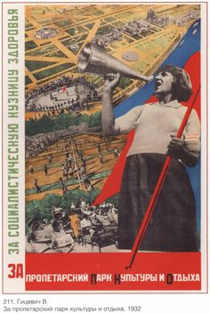 Propaganda poster Communism Soviet 496 by SovietPoster on Etsy, $9.99
