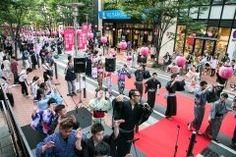 大阪市のグランフロント大阪近辺でゆかたをテーマにしたイベントが開催されるみたいです ゆかた姿で盆踊りをしたり打ち水をしたり 音楽ライブやワークショップなどもあるみたいですね 今年の夏も暑くなりそうだからゆかたを着て涼を感じてみるのもいいですね  #大阪 #グランフロント大阪 #イベント #浴衣  tags[大阪府]
