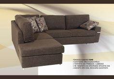 γωνιακός καναπες μοντέρνο σαλόνι