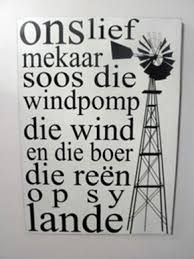 Image result for braai reels Love Yourself Quotes, Love Quotes For Him, Witty Quotes Humor, Windmill Art, Afrikaanse Quotes, Pallet Signs, Wood Signs, Stencil Templates, Stencils