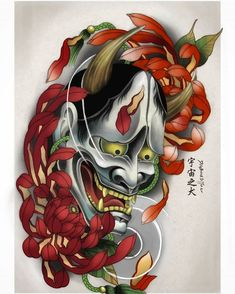Hannya, can't wait to start this piece. Thank you sifu for the guidiance. Japanese Demon Tattoo, Japanese Tattoos For Men, Japanese Flower Tattoo, Japanese Dragon Tattoos, Traditional Japanese Tattoos, Japanese Tattoo Designs, Japan Tattoo Design, Koi Tattoo Design, Skull Tattoos
