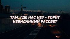 Где тебе хорошо? | ask.fm/xyeta_na_vce_100