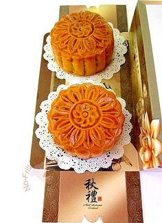 No-Frills Recipes ... cooking, baking & excerpts on travel: Traditional Mixed Nuts Mooncake ~ 2013