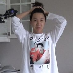 I found the coolest picture of Jhope Jimin, Jhope, Taehyung, Foto Bts, Bts Photo, Jung Hoseok, Gwangju, K Pop, J Hope Tumblr