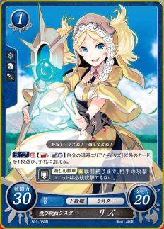 Fire Emblem 0 Cipher Card- Lissa by 40hara
