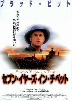 『セブン・イヤーズ・イン・チベット』(Seven Years in Tibet)は、1997年のアメリカ映画。ジャン=ジャック・アノー監督作品。 アイガー初登頂で知られるオーストリアの登山家ハインリッヒ・ハラーの自伝の映画化。彼がチベットで過ごした7年間、彼と若きダライ・ラマとの交流を描く。 Poster On, Poster Prints, Seven Years In Tibet, Information Poster, Original Movie Posters, Ebay Search, Buy Posters, Japanese, Movies