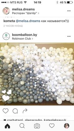 Easy Baby Shower Decorations on a Budget - How to Make a Balloon Wall Balloon Installation, Balloon Backdrop, Balloon Columns, Balloon Wall, Balloon Garland, The Balloon, Balloon Decorations, Baby Shower Decorations, Birthday Decorations