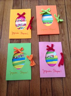 Ostern DIY Osterkarten Houses become Homes Article Body: Having bought a house, the nex Preschool Valentine Crafts, Easter Arts And Crafts, Paper Plate Crafts For Kids, Bunny Crafts, Easter Crafts For Kids, Toddler Crafts, Diy Easter Cards, Cards Diy, Diy Valentines Day Gifts For Him