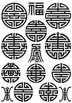 Chinese Shu symbols, or symbols of longevity From the book: Beer, Robert. The Encyslopedia of Tibetan Symbols and Motifs. Motif Oriental, Oriental Pattern, Oriental Design, Chinese Design, Chinese Style, Chinese Art, Style Chinois, Art Chinois, Tibetan Symbols