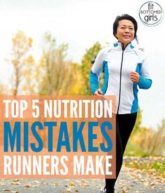 Are you a runner? Don't let these 5 common nutrition mistakes keep you from reaching your fitness and running goals!