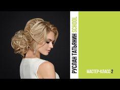 Ruslan Tatyanin School 8 Промо. Прическа №2 - YouTube