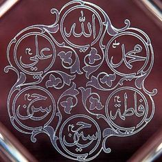 There is a Hadith in Jame' Tirmidhi: Translation: It is narrated on the authority of Hadhrat 'Abdullah bin 'Abbas (May Allah be well pleased with them) that the Holy Prophet (Peace Be upon Him) said: Love Allah Most High as He grants you bounties. Love me to love Allah and love Family to love me. (Jame' Tirmidhi, Vol. 2, Pg No. 219; Mishkaat Ul Masabeeh, Vol. 2, Pg No. 573; Zujajatul Masabeeh, Vol. 5, Pg No. 314/315)
