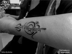 Looking for best tattoo Artist in Delhi? Tattoosphere is one of the finest & professional tattoo Shop in Delhi. We Are Best Permanent Tattoo Maker in Delhi Chakra Tattoo, B Tattoo, Tattoo Maker, God Tattoos, Type Tattoo, Sanskrit Tattoo, Body Art Tattoos, Sleeve Tattoos, Tattoos For Guys