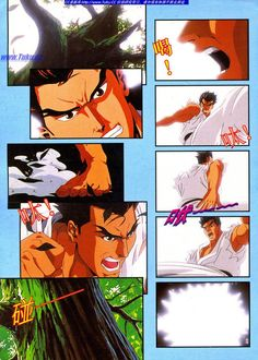 streetfighter comic - Google Search