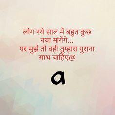 Quotesmiss u alot😢😢😢 Bff Quotes, Photo Quotes, Crush Quotes, Attitude Quotes, Hindi Quotes, Picture Quotes, Quotations, Qoutes, Daughter Love Quotes