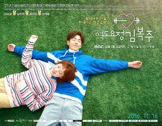 """Weightlifting Fairy Kim Bok Joo"" Releases Cute and Fresh Posters via @soompi"