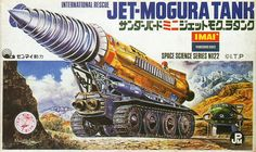 Sci-fi illustrations by the prolific Shigeru Komatsuzaki (1915-2001), whose fantastic work appeared on plastic model kit boxes and in magazines and picture books in the 1960s to 1970s