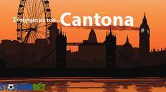 Πρωογνωστικά στοιχήματος απο τον Cantona. ΑΕΚ - Παναθηναϊκός, Λεβερκούζεν - Βόλφσμπουργκ, Λοριάν - Καέν, Βαλένθια - Λα Κορούνια stoiximabet 02/04/2017