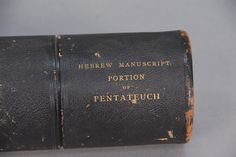 Hebrew Manuscript Partion of Pentateuch on hyde in custom leather covered tube, probably 17th/18th century. lg. 29 ft. - Realized Price: $2,400.00