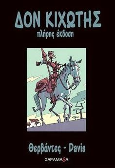 Miguel de Cervantes, the famed author of Don Quixote, was born on September Explore his masterpiece with this graphic novel adaptation by Rob Davis. Tilting At Windmills, Best Coffee Table Books, The Twits, Dom Quixote, Don Miguel, Gulliver's Travels, Drawn Art, Story Arc, Comic Covers