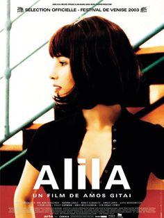 Alila (2003) Israel. Dir: Amos Gitai. Comedia. Drama - DVD CINE 356