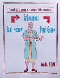 Sail Same as Paul printable